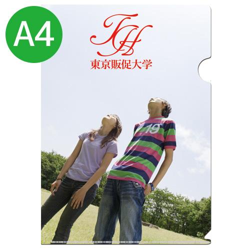 オリジナルA4クリアファイル【7,8,10営業日】